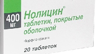 Цистит у женщин симптомы и лечение, чем и как лечить цистит - препараты, лекарства, таблетки.