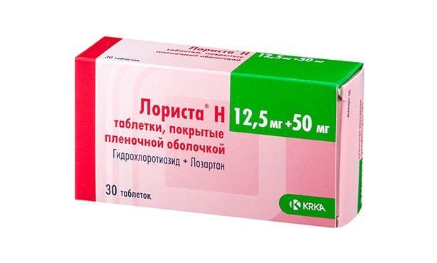 Таблетки для понижения давления – список лучших препаратов