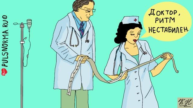 Cинусовая брадикардия сердца — Основные симптомы и методы лечения, причины брадикардии, советы врачей
