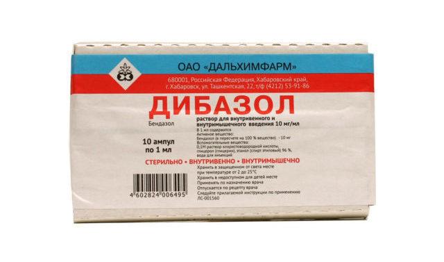 Дибазол с Папаверином от давления: инструкция по применению и при каком давлении принимают