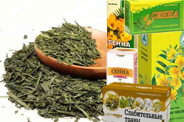 Народное средство от запора: сенна трава, клизма в домашних условиях