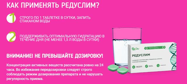Крем Папиловит: где купить, цена, отзывы, инструкция