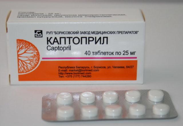Таблетки под язык от давления повышенного: названия ...