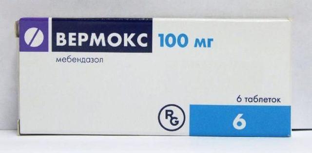 Лечение аскаридоза у взрослых, лекарство, таблетки от аскарид