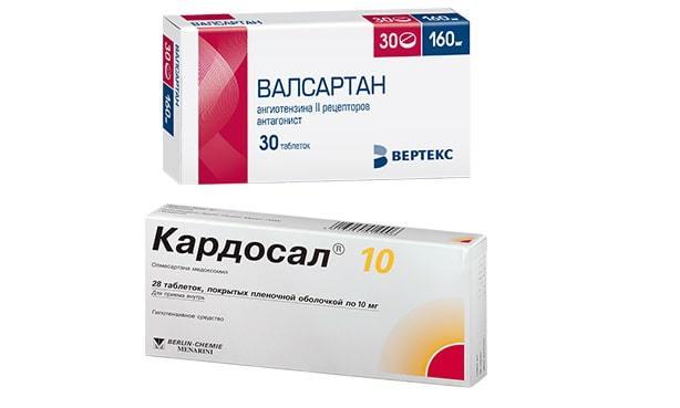Список 35 лучших таблеток от давления - подбираем ...