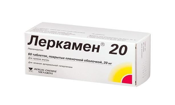 Быстродействующие таблетки для понижения давления