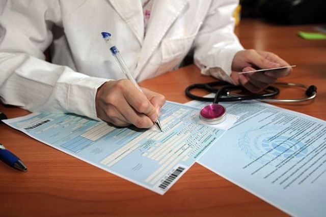 Дают ли больничный при цистите у женщин: на сколько дней дают бюллетень, в каких случаях можно рассчитывать на открытие больничного листа
