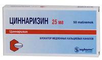 Лекарство от ВСД — Эффективные препараты для лечения вегето-сосудистой дистонии, советы кардиолога