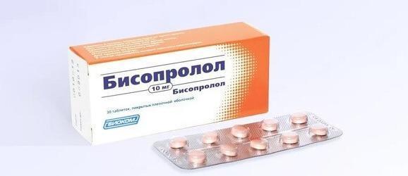 Таблетки от давления без побочных эффектов, список ...