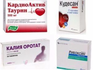 Таблетки от боли в сердца: ТОП 7 лучших препаратов, инструкция по применению, отзывы врачей