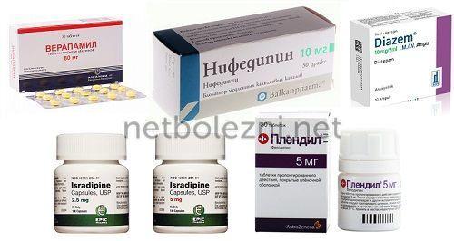 Препараты для лечения сосудов головного мозга: ТОП 7 эффективных лекарств, цена в аптеке, отзывы врачей