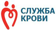 Бурятская Республиканская станция переливания крови