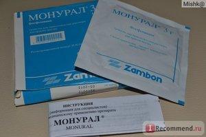 Монурал — инструкция по применению, аналоги, отзывы