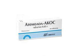 Атенолол (Atenololum)- описание вещества, инструкция ...