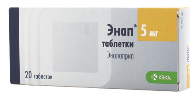 Таблетки от давления Капотен: при каком давлении принимать, инструкция по применению и отзывы