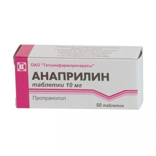 таблетки повышающие давление форум — Знай Правду! Pravdu.ru