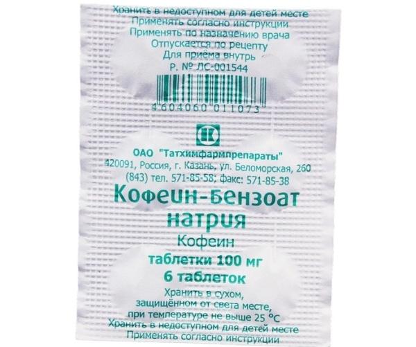 Таблетки с кофеином для поднятия давления: инструкция по применению и побочные действия