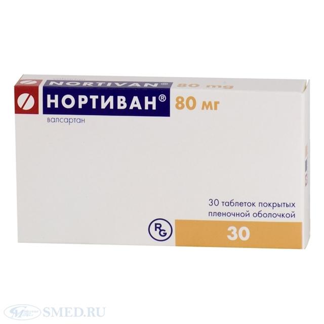 Валс 80 таблетки от давления инструкция