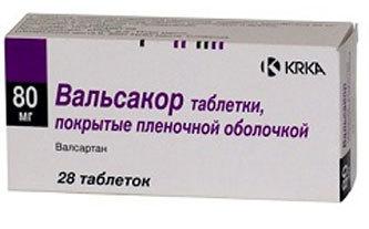 Таблетки Вальсакор от давления: инструкция по применению ...