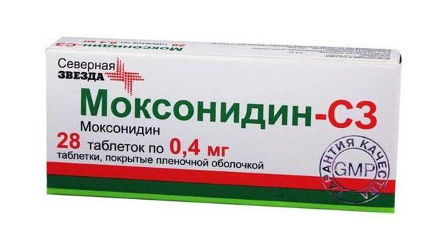МОКСОНИДИН таблетки - инструкция по применению, цена ...